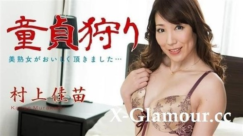 Virginity Hunter  Kanae Murakami - Japanese Adult Video