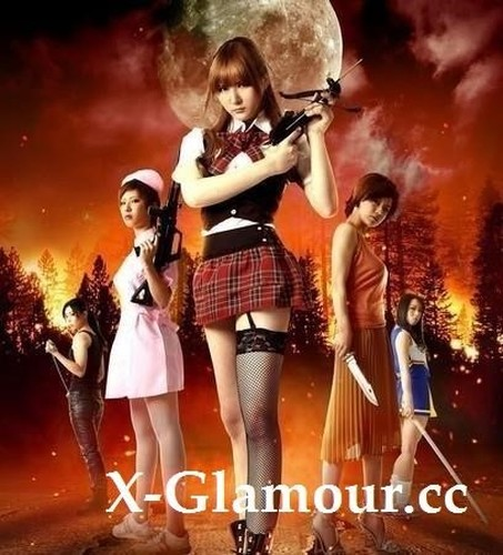 Momoka Nishina - Woman Hunting Massacre Woods (SD)