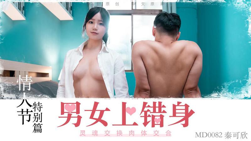 身材不錯的年輕情侶酒店浴室激情啪啪