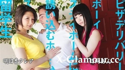Two Asian Foreign Students Seduce A Pizza Delivery Guy To Fulfill Sexual Desire [FullHD]