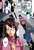 Takeda Hiromitsu - Cheating Wife