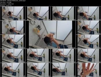 Shower Bathroom  4405