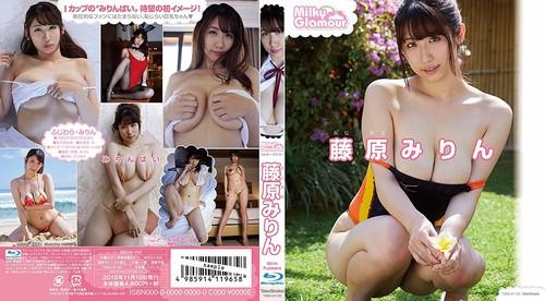 [TSBS-81120] Mirin Fujiwara 藤原みりん - ミルキー・グラマー Blu-ray