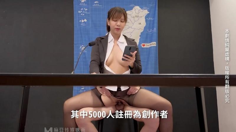 最新麻豆传媒映画代理出品-新闻主播做爱LIVE中 裸男闯入主播间镜