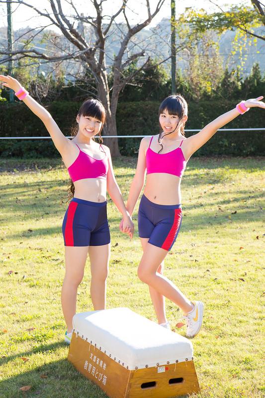lovely asian girls Kirara Aino & Kurumi Miyamaru spandex workout pics