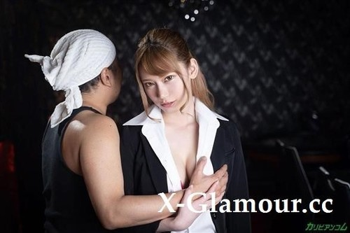 Amateurs - Yui Kisaragi - A Beautiful Office Lady Who Is Addicted To A Manual Labor Man She Loves With The Rough Waist Of His Trained In The Field (2021/FullHD)