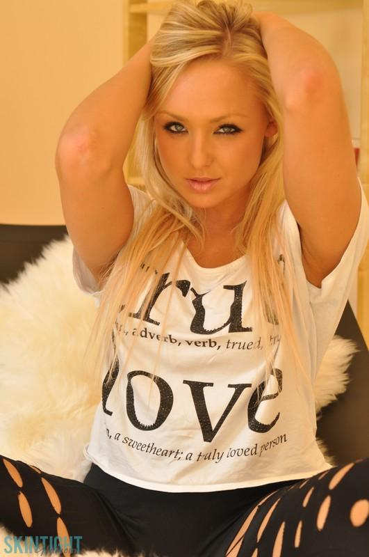 lustful model Dannii King leggings fetish album