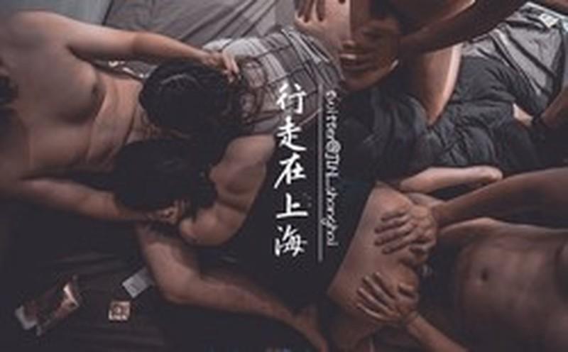 最近火爆極品女神『香港美少女』最強劇情-美乳玩偶姐姐『甜美遊戲』陪玩被富二代忽悠上了床爆操高清1080P完整版