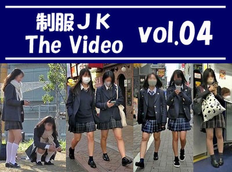 制服JK The Video vol.04