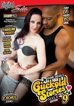 Cuckold Stories #9