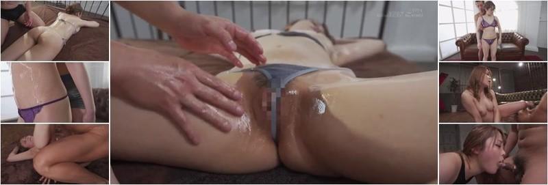Kitai Ami - Remorselessly Piston Fucking A Body Filled With Aphrodisiacs! (HD)
