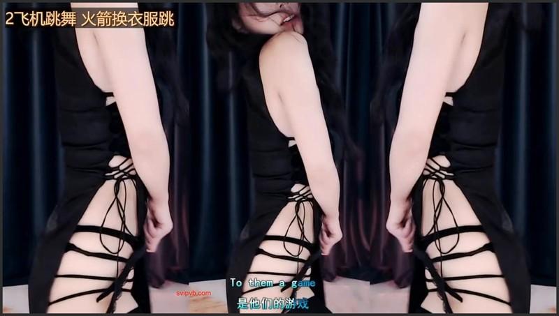斗鱼子子子规 火箭热舞合集[5V/418M] 斗鱼主播-第5张