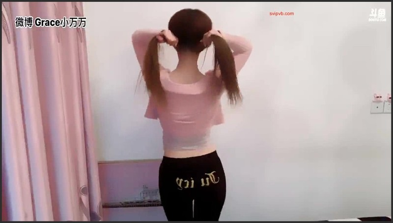 斗鱼Grace小万万 热舞合集[40V/1.93G] 斗鱼主播-第9张
