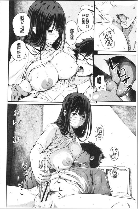 h漫中文整本x2-學姊的大奶跟小穴都好讚