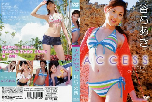 [GBHL-044] Chiaki Tani 谷ちあき – ACCESS