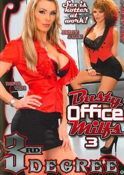 Busty Office MILFs #3
