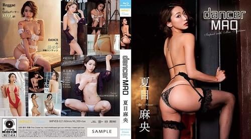 [IMPVEB-021] Mao Natsume 夏目麻央 - Dancer MAO Blu-ray