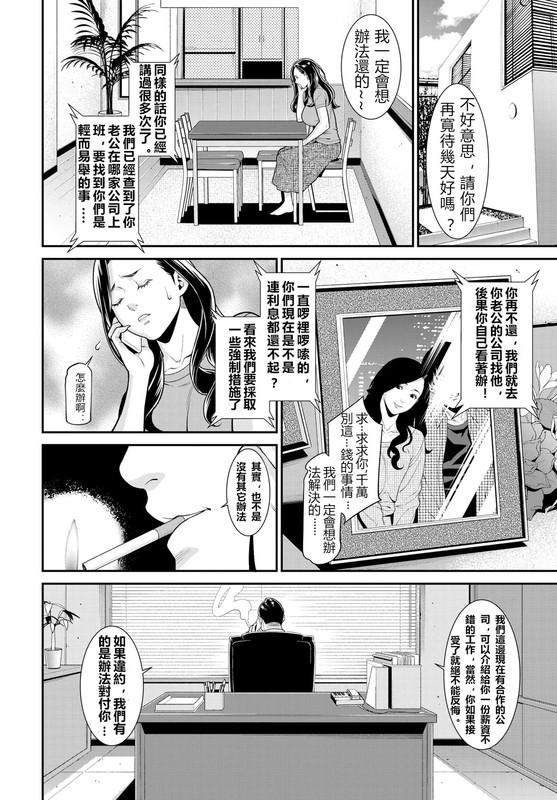 無碼h漫中文整本x2-好騷的美雪