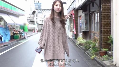 【中文】搭訕素人回家濃厚中出