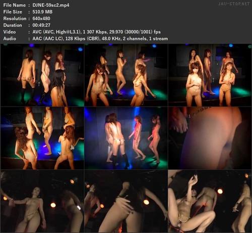 DJNE-59 Club NAKED Mixed Up sc2