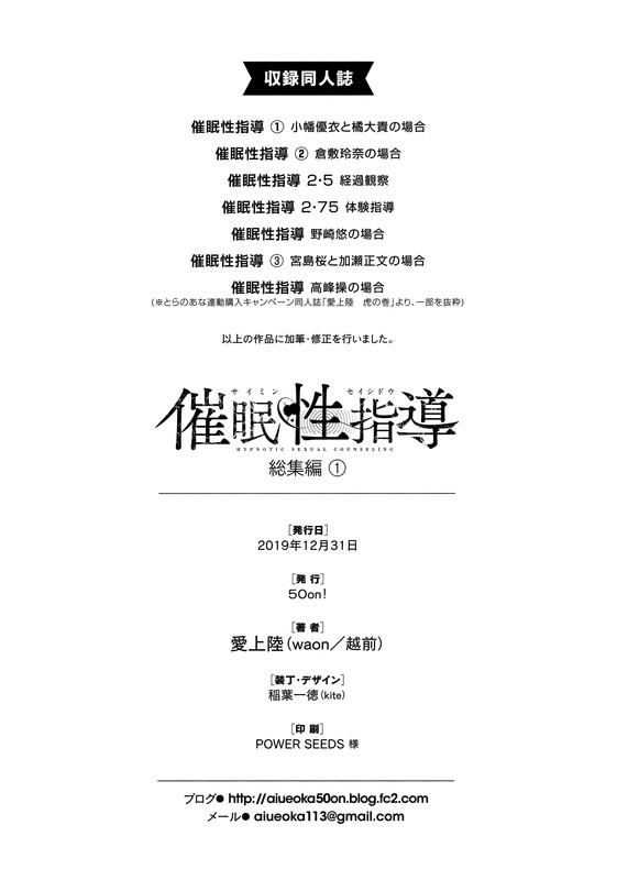 18禁h漫中文神作-玲奈醬的奶真的很讚