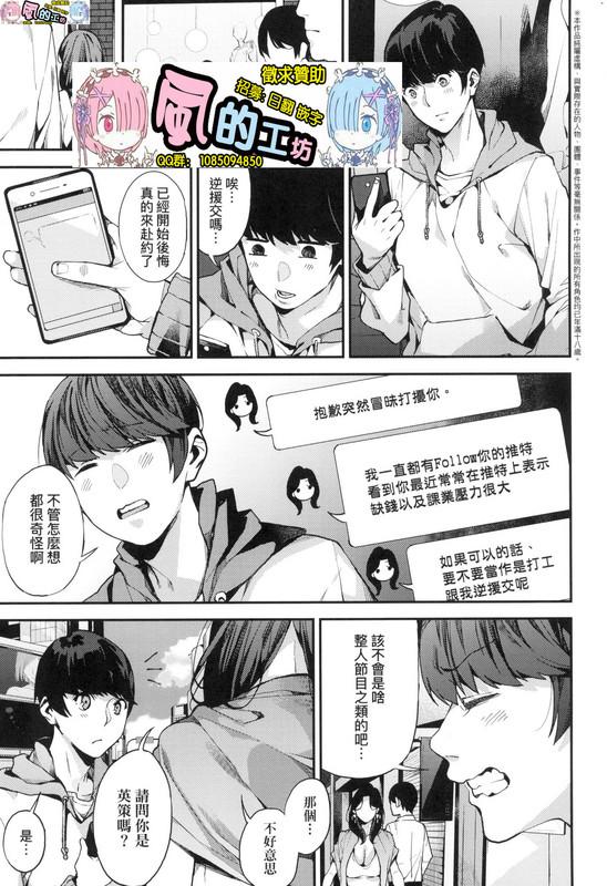無碼h漫18禁中文整本-這對奶子超大的