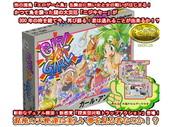 Girl vs Girl - Version 1.05 by Nanakusadou - Completed