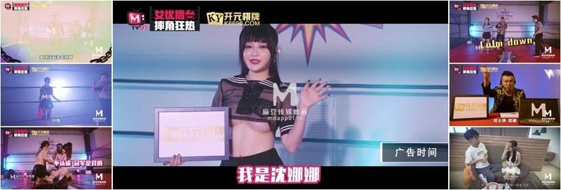 Bai Ying, Shen Nana - Actress Arena Wrestling Mania EP1 Bound Nushiri Show (FullHD)