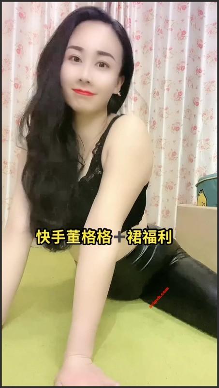 快手主播琨琨、董格格 最新热舞合集[44V/2.89G] 快手主播-第4张