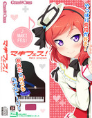 Maki Fes by GRANDCROSS - Completed