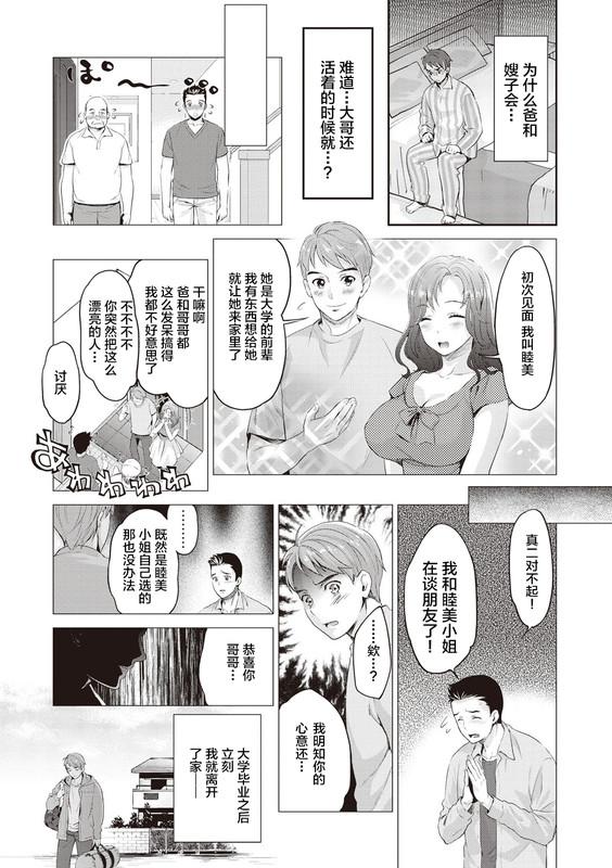 18禁中文h漫整本-盜你女友的大奶