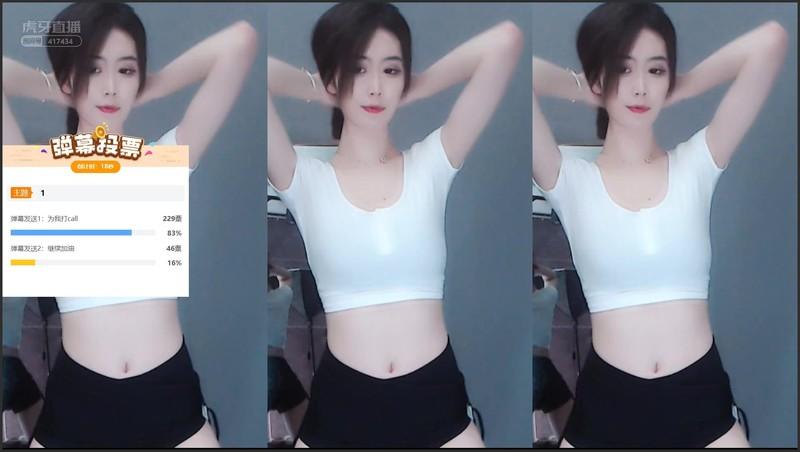 虎牙主播DY丶子恩是个淘气包 热舞合集[69V/12.41G] 虎牙主播-第7张