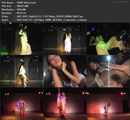 DJNE-63 The Strip Dancer MAX 12 Stage sc1
