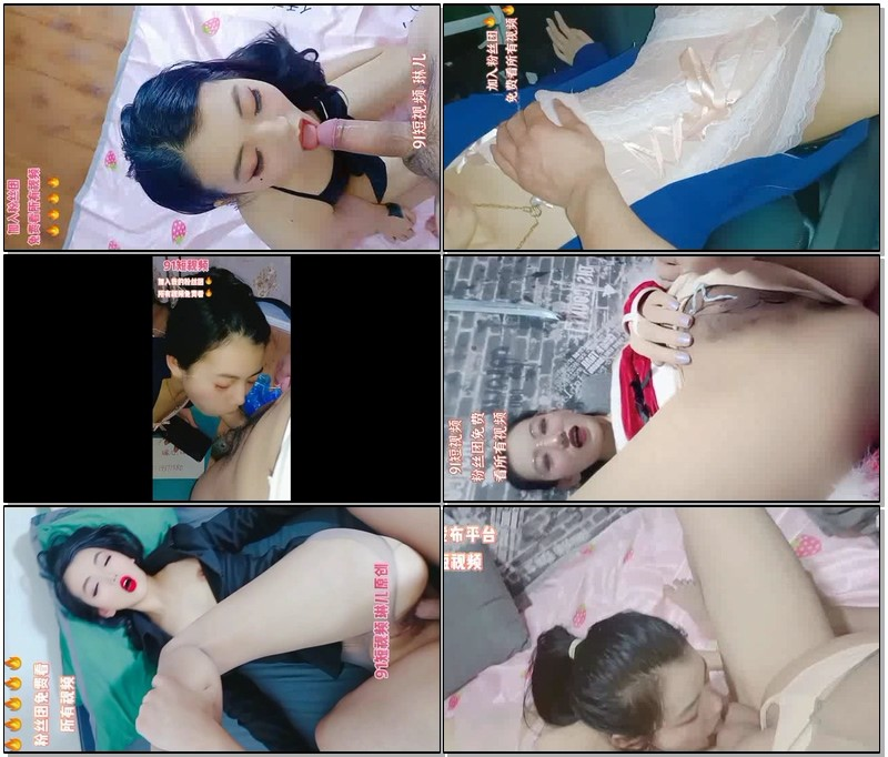 X22淫亂換妻俱樂部私密視頻被曝光+富二代Ee哥』內射特輯-蜜桃臀女友的激情內射
