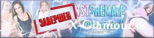 Amateurs - Sissy Russian Trainers - Storm Season  - , , -   Cuckold Training  Demo (HD)