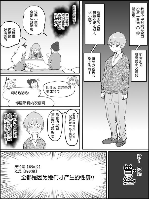 18禁H漫中文整本-驚人的巨乳