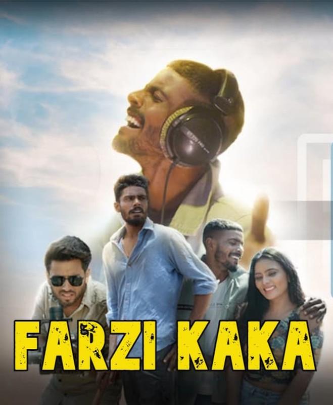 18+ Farzi Kaka (2021) PrimeShots Hindi Hot Web Series Season 01 Episodes 02 – 720p – 480p HDRip x264 Download
