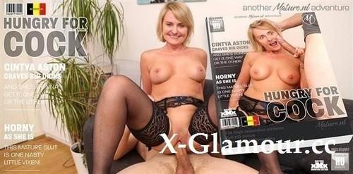 Cintya Aston - Mature Slut Craving A Big Hard Cock To Ride On [FullHD/1080p]